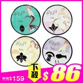 日本 Body Soul 美人保濕霜(全身用) 75g ◆86小舖 ◆