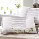 決明子枕頭單人枕芯一對裝正品成人護頸枕家用舒適薰衣草蕎麥整頭igo「時尚彩虹屋」