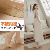 Ann'S舒適療癒系-V型美腿棉羊皮尖頭跟鞋-粉杏