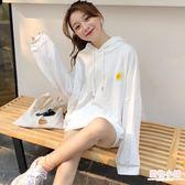 春季2019新款韓版學生女裝BF慵懶風長袖薄款帽T寬鬆白色連帽上衣
