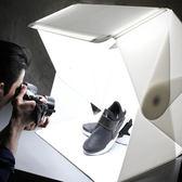 折疊小型專業攝影棚 foldio升級拍照柔光箱HL【快速出貨】