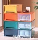內衣收納盒家用衣櫃彩色內褲襪子抽屜整理儲物神器塑料分格收納箱 NMS蘿莉新品