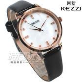 KEZZI珂紫 璀璨時刻 珍珠螺貝面盤 皮革錶帶 石英錶 學生錶 防水手錶 女錶 黑色X玫瑰金 KE1684黑