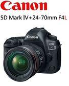 [EYEDC] CANON 5D MARK IV 5D4 +24-70mm 公司貨 (一次付清) 回函送郵政禮卷$6000元(2/28)