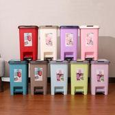 垃圾桶 臥室垃圾桶家用創意腳踏式衛生桶客廳衛生間有蓋垃圾筒廚房紙簍 歐萊爾藝術館