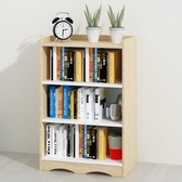 北歐書架書櫃落地小書架現代簡約客廳收納架辦公室置物架床頭櫃子 aj7266『黑色妹妹』