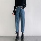 [S-5XL] 新品高腰牛仔褲女bf大碼寬鬆直筒哈倫老爹褲 - 古梵希