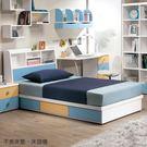 【森可家居】艾文斯3.5尺書架型單人床 8CM641-1 不含床墊 兒童床組 抽屜式床底 藍色