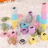 疊疊樂 兒童益智層層抽積木成人親子男女孩游戲桌游玩具面 FR13551『俏美人大尺碼』