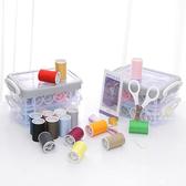 居家縫紉針線盒組 針線盒 針線包 縫補包