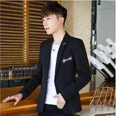 西裝男士休閒韓版修身單上衣青年帥氣薄款小西裝學生西 優尚良品