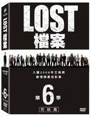 LOST檔案 第六季 DVD (音樂影片購)