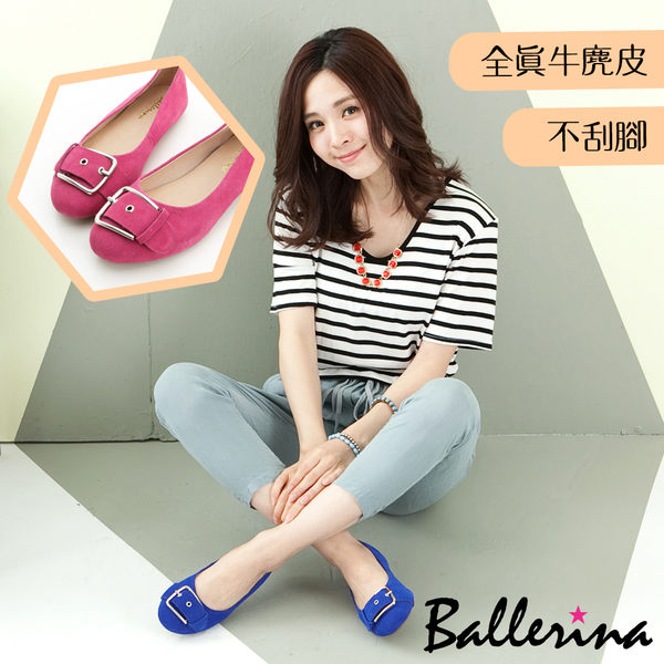 Ballerina-牛麂皮金屬釦環皮帶豆豆鞋