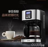 咖啡機   DL-KF400S咖啡機全自動制作速溶家用商用辦公室美式220 Igo    coco衣巷