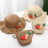 兒童帽 沙灘帽女夏防曬公主沙灘帽遮陽帽女童草帽太陽帽盆帽寶寶漁夫帽