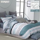 《DUYAN 竹漾》100%精梳純棉雙人床包三件組-沐森見晴 台灣製