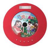 先科家用DVD影碟機 高清壁掛式CD藍牙便攜式胎教英語學生學習 最後一天85折