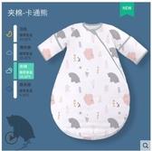 純棉嬰兒睡袋秋冬款冬季加厚寶寶幼兒童防踢被神器四季通用新生兒 8號店
