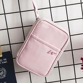 旅行護照包大容量證件袋收納包防水機票夾證件包【左岸男裝】