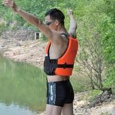 便攜拉鏈成人兒童專業游泳救生衣浮力輕便薄漂流浮潛男女背心馬甲 NMS生活樂事館