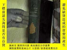二手書博民逛書店The罕見new england journal of medicine 1935 JAN-APR 新英格蘭醫學雜