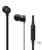 平廣 Beats urBeats3 黑色 耳機 送袋台灣蘋果公司貨保一年 具備 3.5 公釐接頭 urBeats 3 代