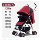 嬰兒車推車可坐可躺摺疊超輕小兒童四季通用1-3歲輕便寶寶 麻吉鋪