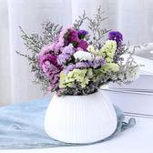 擺件幹花花束勿忘我家居客廳擺件裝飾擺設套裝花瓶雲南天然真花滿天星 小明同學
