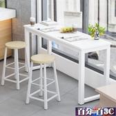 電腦臺式桌子簡易家用細長條小戶型辦公寫字桌簡約臥室學生小書桌 【寶貝兒童裝】