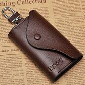 男士鑰匙包簡約女式大容量多功能腰掛鎖匙包卡包韓國實用 快速出貨