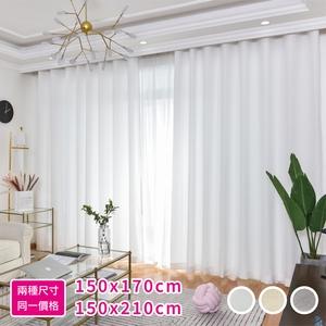 【三房兩廳】北歐白雪清涼透光不透人打孔式浪漫窗紗白色150x210