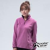 PolarStar 女 高領拉鍊保暖衣『粉紫』 P18208 休閒│登山│排汗│透氣│機能│保暖│高領│家居