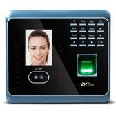 中控智慧UF100PLUS人臉考勤機面部識別指紋式打卡機無線網路簽到一體機 NMS小明同學