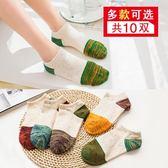 襪子女短襪棉襪純棉夏季韓國可愛淺口薄款低幫春秋款女士隱形船襪 一次元