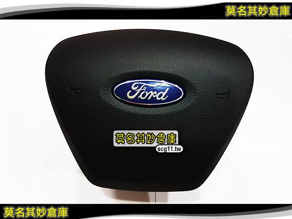 莫名其妙倉庫【CP060 MK3.5專用氣囊】原廠 專屬氣囊 AIR BAG AIRBAG Focus MK3.5