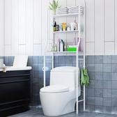 衛生間浴室置物架廁所馬桶架子落地洗衣機洗手間收納用品用具壁掛【一周年店慶限時85折】