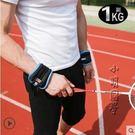 負重運動健身手腕沙包隱形可調節...