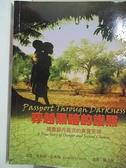 【書寶二手書T1/社會_IDM】穿越黑暗的護照 : 揭露蘇丹孤兒的真實苦境
