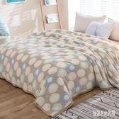 冬季珊瑚絨毯子法蘭絨毛毯加厚保暖單人被子午睡毯 zm8952TW『俏美人大尺碼』