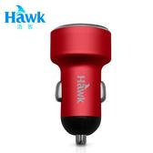 【Hawk 浩客】3.4A 鋁合金電壓顯示車充 紅色(01-HCN377)