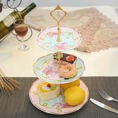 水果盤歐式家用陶瓷三層水果盤架點心盤創意客廳茶幾干果蛋糕多層托盤子