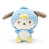 小禮堂 帕恰狗 沙包玩偶 (冰原動物系列) 4550337-71341
