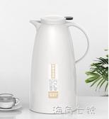 保溫壺家用水壺大容量熱水瓶保暖壺小型開水瓶暖瓶暖壺便攜暖水瓶 海角七號