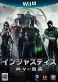 WiiU 超級英雄:武力對決(日版代購)
