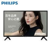 [PHILIPS 飛利浦]32吋 HD電視/液晶顯示器+視訊盒 32PHH4092/96 ▼激安殿堂▼