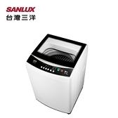 【三洋家電】12.5kg 定頻單槽洗衣機《ASW-125MA》省水節能