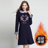 中大尺碼~甜美繡花加絨長袖洋裝(L~5XL)