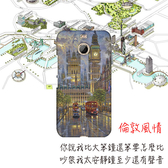 [10 evo 軟殼] HTC 10evo M10F 手機殼 保護套 外殼 倫敦風情