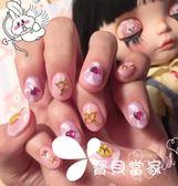 風車短款可愛少女美甲成品假指甲貼片 24片套盒