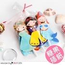 DIY卡通公主系列棒棒糖裝飾紙卡 貼紙 120入/組
